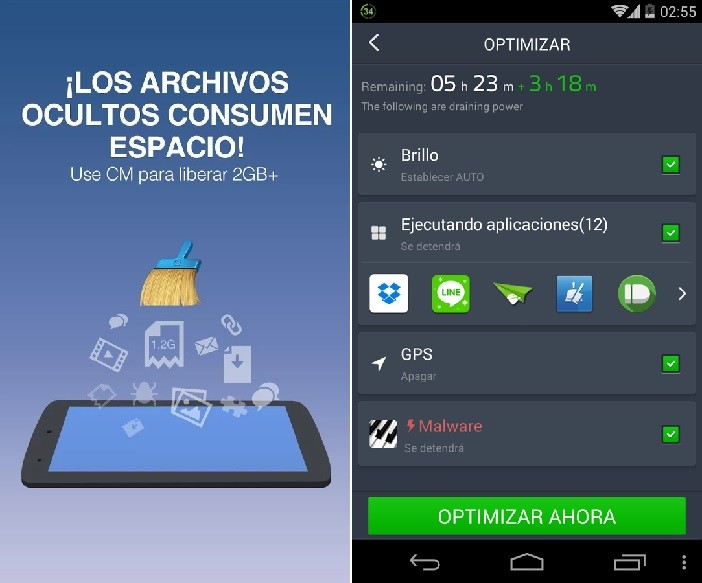 android-optimizar